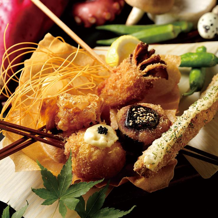 花串庵伝統の「串揚げ」
